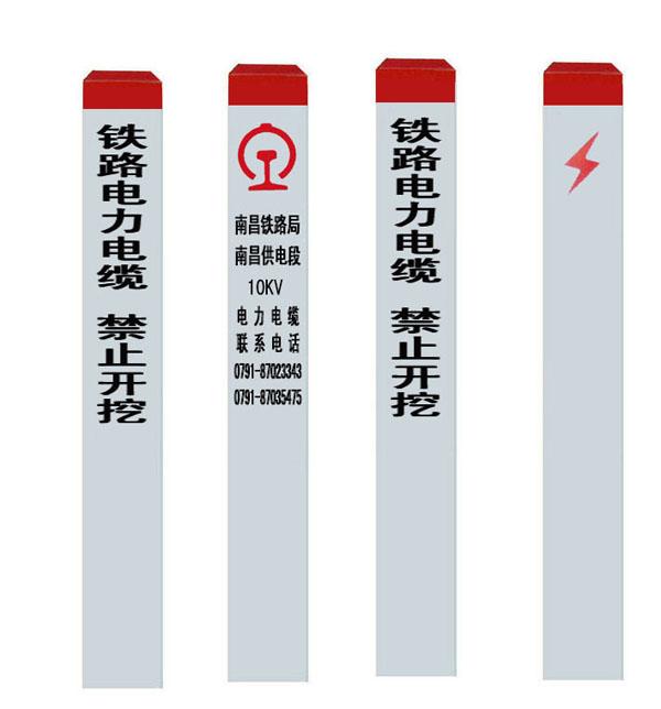 武汉供电段 案例