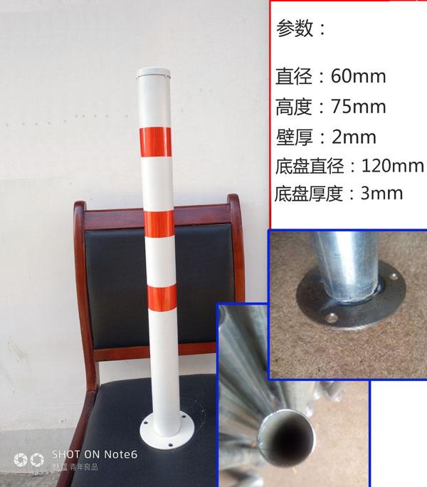 地面防护隔离桩 反光隔离桩 活动隔离桩