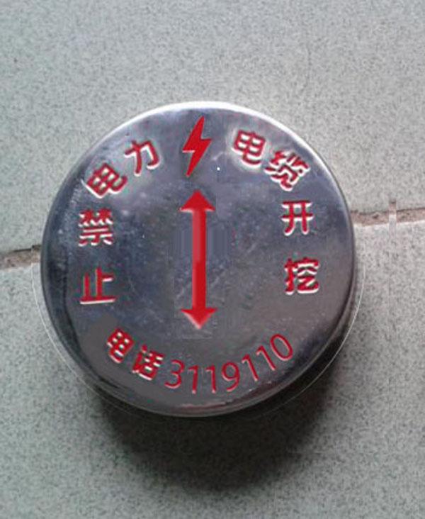 潢川 电力电缆案例