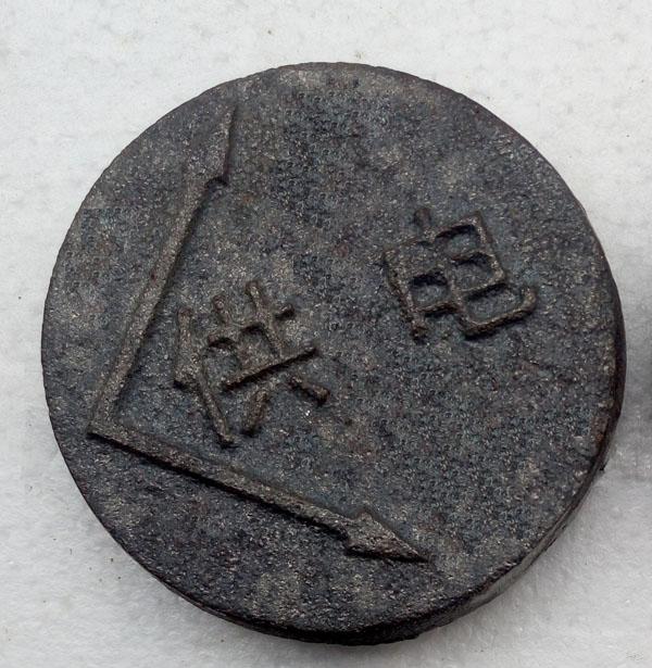 圆形 供电铸铁牌